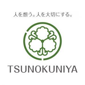 tsunokuniya logo design
