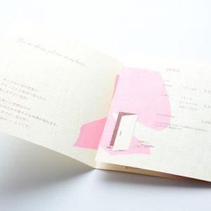 Leaflet_mini2