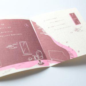Leaflet_mini3