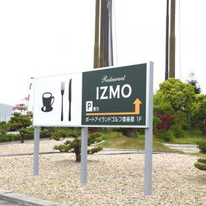 izmo_sign