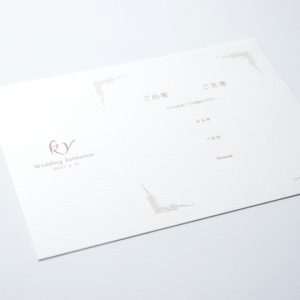 wedding paper item3